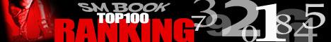検索 SM BOOK Ranking